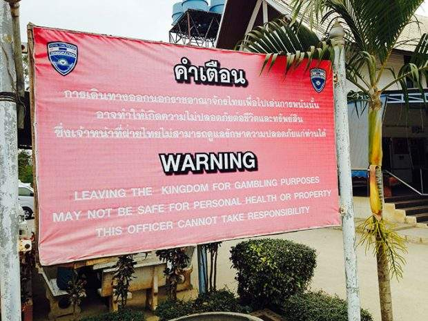 VISA run Cambodia